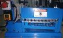 Standard Wire Copper Scrap Stripping Machine, Capacity: 1mm ~ 40mm, Model: VE-101