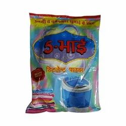 Lavender 5 Bhai Detergent Powder, Packaging Size: 1 Kg, Packaging Type: Packet