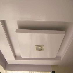 False Ceiling Designing In India