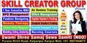 Hindi Video Formate Online Study Material, Higher Studies