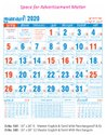 Office Wall Calendar 519