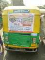 Aoudoor Auto Rickshaw Sticker Branding Service, Mode Of Advertising: Offline, Size: Full