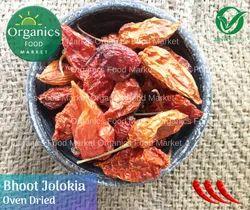 Assam Red Organic Bhoot Jolokia - Ghost Pepper, Packaging: Carton