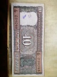 10 Old Notes