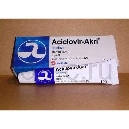 Acyclovir Tube