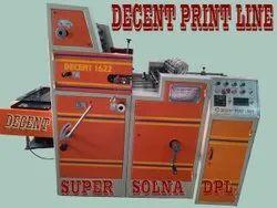 Printing Machine,Paper Printing Maching,Non Woven Bag Printing Machine