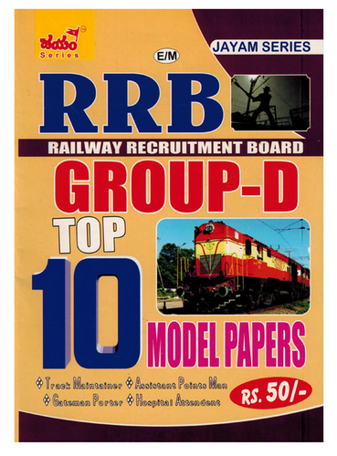 Rrb Group D Book
