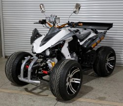 200CC White Spy ATV