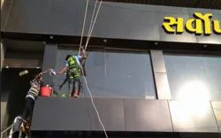 Glass And Facade Cleaning Service