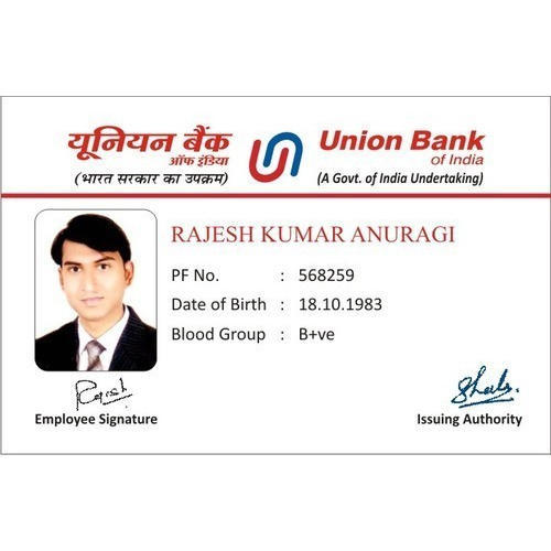 Trading 5 Rs Rectangular Vinayak Shree 2 Bank Id Id 19767827948 piece Employee Card