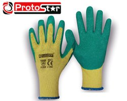 Maxi Grip Safety Hand Gloves