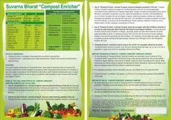 Compost Enricher Powder HP
