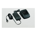 Kenwood KSC-32S IP67 Rapid Charger
