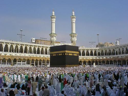 Macca Umrah Hajj Package For November 2020 Guwahati No Of Persons 50 Person Per Group Id 19885500988