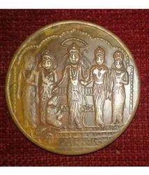 Ram Darbar Coin