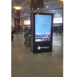 Standalone Digital Signage