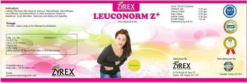 Leucomorm z Ayurvedic Tablets And Capsules For Leucorrhoea 100% Guaranteed Medicines