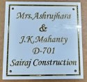 Acrylic House Name Plate