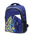 Aamose Polyester Printed School Backpack, Capacity: 7 Kg