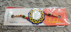 Sublimation Blanks Rakhi