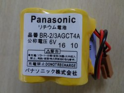 CNC Battery FANUC