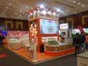 Circular Exhibition Stand