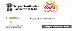 Online Aadhaar Card Apply Service