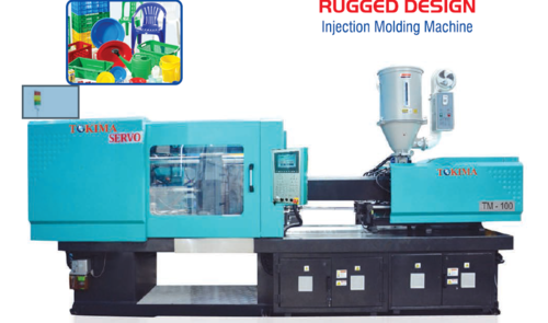 Injection Moulding Machine - Thermosetting Automatic