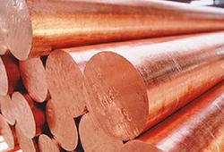 COPPER NICKEL ALLOY
