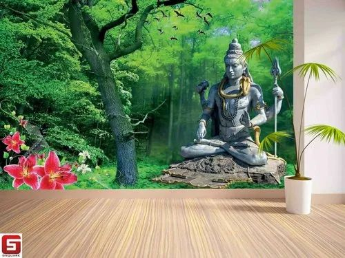 Gsquare Lord Shiva 3d Wallpapers Rs 50 Square Feet Gsquare