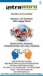 Medical Translation Service