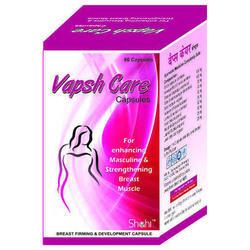 Vapsh Care Capsule
