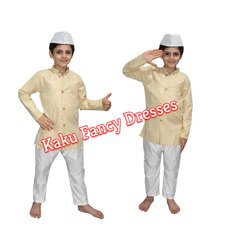 Kids Nehru Ji Costume
