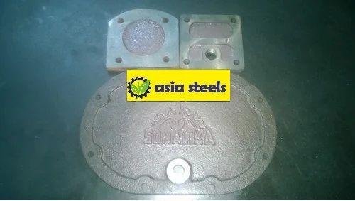Sonalika Rotavator Plates