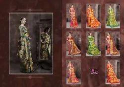 Rajkumari Vol 2 Kanjivaram Art Silk Saree By Yadu Nandan Fashion