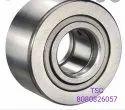NUTR3072 Bearing