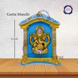 Ganpati Mandir