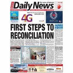 Gulf Daily News Advertisement Service