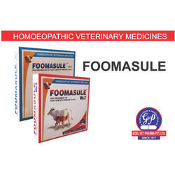FMD Vaccine - Food And Mouth Disease Vaccine Latest Price