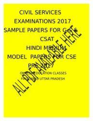 Sample Papers For CSE IAS Prelims GS Paper 1(PDF)