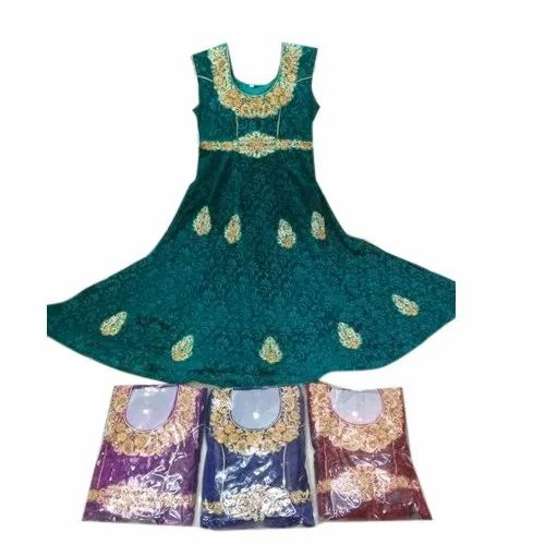 Kids Floor Length Anarkali Suit