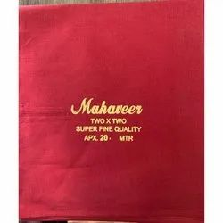 Red Cotton Lining Fabric