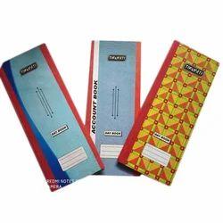Tirupati Paper Day Book