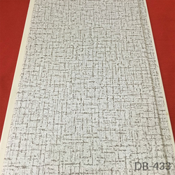 DB-433 Golden Series PVC Panel