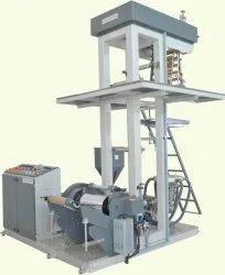 HM LDPE Mono Layer Blown Film Plant