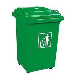 Green Plastic Garbage Bin