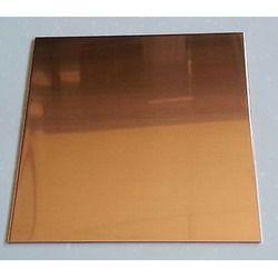 C17200 Beryllium Copper Shim