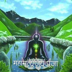 Mahamrityunjay Jaap