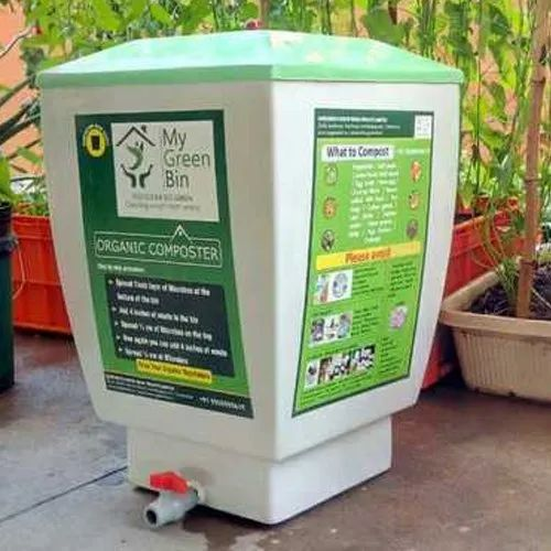 White Green Fiberglass Home Kitchen Waste Composting Bin Size 50 Ltrs Rs 3500 Piece Id 19402650555