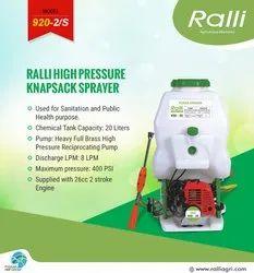 2 Stoke Brass Petrol Operated Knapsack Sprayer, For Spraying, Capacity: 20 liters